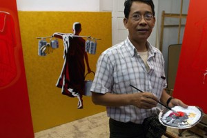 Aung Min Wae